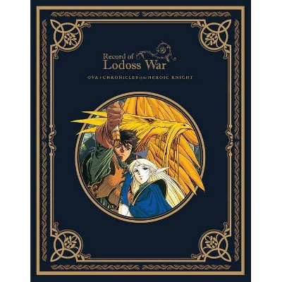 Record Of Lodoss War: Chronicles Of The Heroic Knight (Blu-ray)(2017)