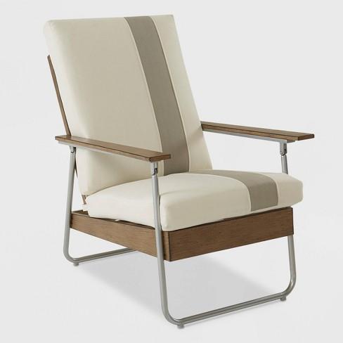 Lila Patio Lounge Chair Tan