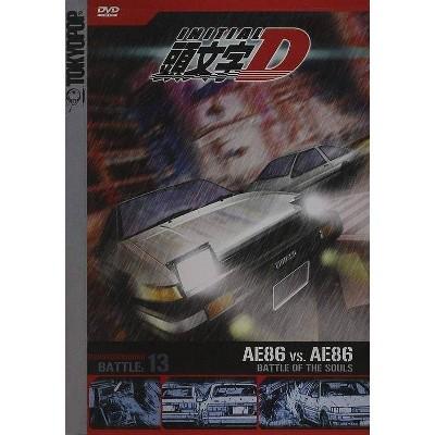 Initial D: Volume 13 (DVD)(2005)