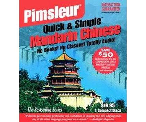 Pimsleur Quick and Simple Mandarin Chinese : Mandarin (Abridged) (CD/Spoken Word) - image 1 of 1