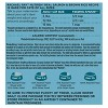 Rachael Ray Nutrish Natural Salmon & Brown Rice Dry Cat Food - 6lbs - image 3 of 4