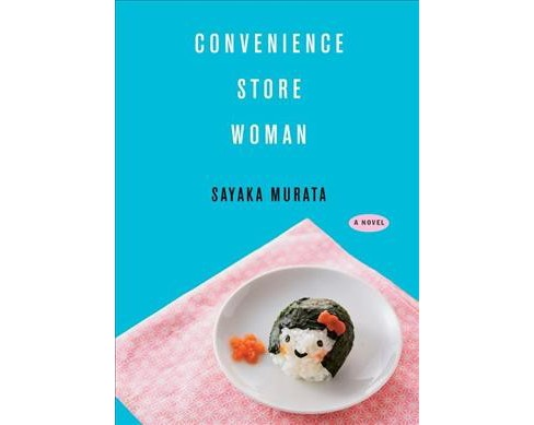 Convenience Store Woman -  by Sayaka Murata (Hardcover) - image 1 of 1