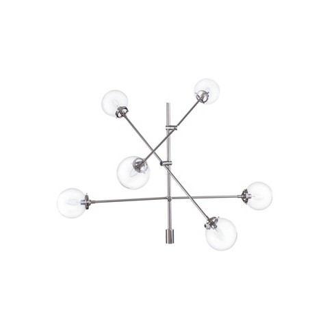 Cyrus Chandelier Silver (Lamp Only) - image 1 of 4