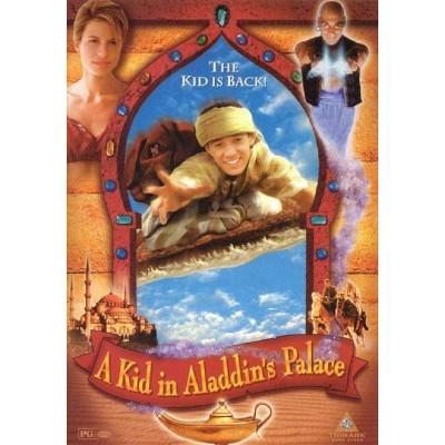 A Kid In Aladdin's Palace (DVD)(1998)