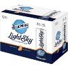 Blue Moon Light Sky Citrus Wheat Beer - 12pk/12 fl oz Slim Cans - image 4 of 4
