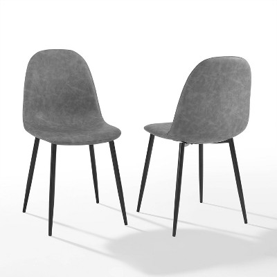 Set of 2 Weston Dining Chairs - Crosley