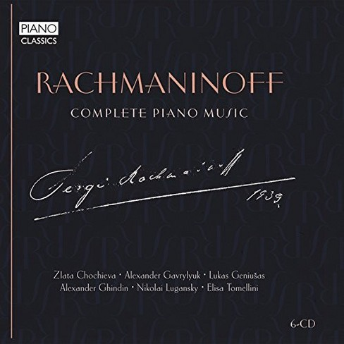 Various - Rachmaninov:Complete Piano Music (CD) - image 1 of 1