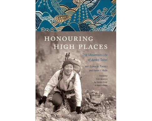 Honouring High Places : The Mountain Life of Junko Tabei (Hardcover) (Junko Tabei & Helen Y. Rolfe) - image 1 of 1