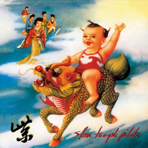 Stone Temple Pilots - Purple (Vinyl) - image 1 of 1