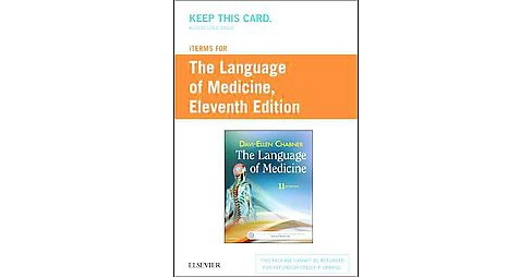 Language of Medicine iTerms Access Code (Hardcover) (Davi-Ellen Chabner) - image 1 of 1
