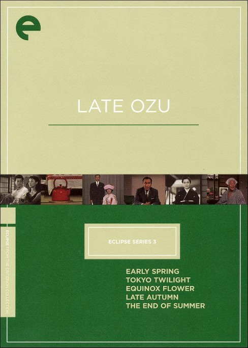 Late ozu (DVD) - image 1 of 1