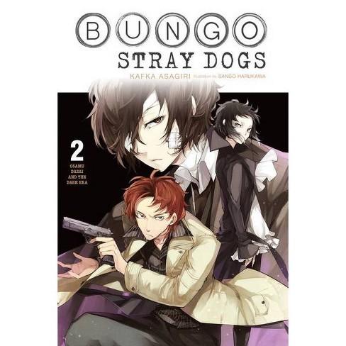 Bungo Stray Dogs, Vol. 2 (Light Novel) - (Bungo Stray Dogs (Light Novel)) (Paperback) - image 1 of 1