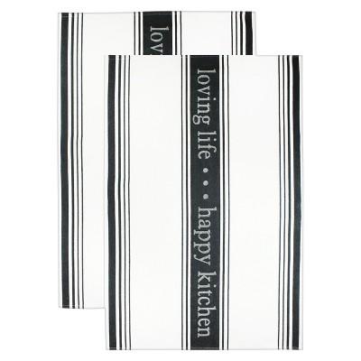 Jacquard Towel 'Loving Life happy Kitchen' Black - Mu Kitchen