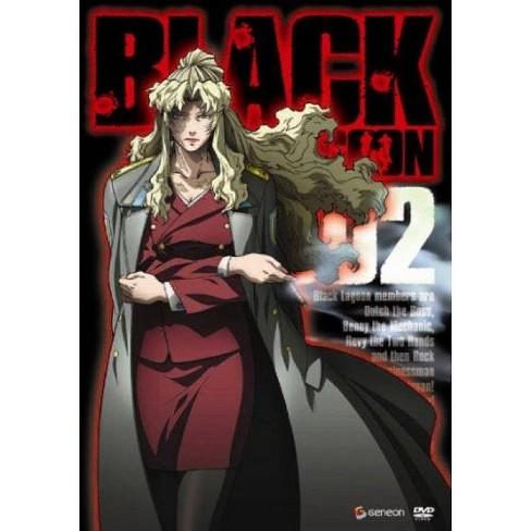 Black Lagoon: Season 1, Volume 2 (DVD) - image 1 of 1
