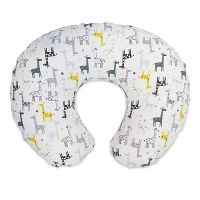 Boppy Original Nursing Pillow Cover - Gray Gold Giraffes