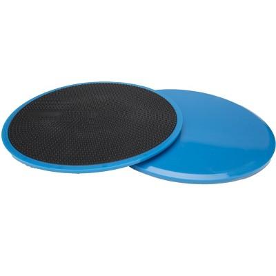 Mind Reader Fitness Glider Discs, Set of 2