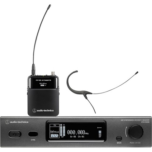 Audio-Technica ATW-3211/892 3000 Series (Fourth Generation) Frequency-agile True Diversity UHF Wireless Systems - image 1 of 4