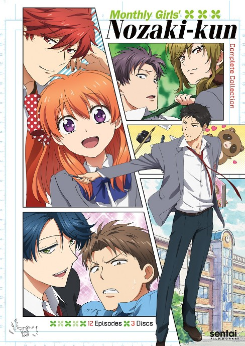 Monthly girls nozaki kun:Complete col (DVD) - image 1 of 1