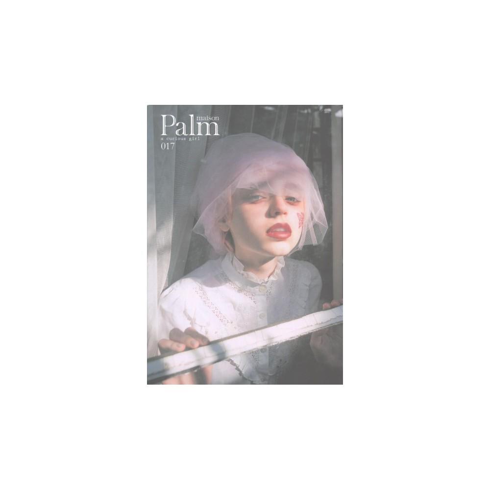 Palm Maison 17 : A Curious Girl (Paperback)