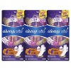 Always Radiant Overnight Sanitary Pads with Wings - Scented - image 2 of 3