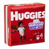 Huggies Little Movers Diapers - (Select Size and Count) - image 2 of 4