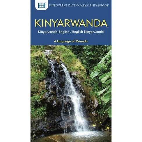Kinyarwanda-English/English-Kinyarwanda Dictionary & Phrasebook - (Paperback) - image 1 of 1