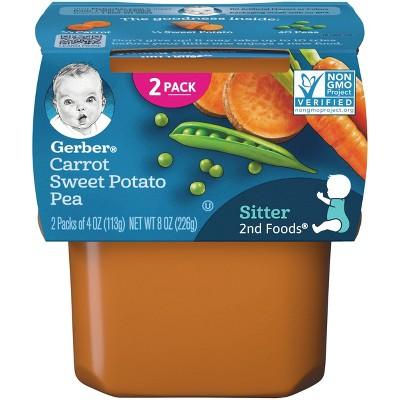 Gerber Sitter 2nd Foods Carrot Sweet Potato Pea Baby Meals - 2ct/4oz Each