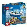 LEGO City Sky Police Jet Patrol 60206 - image 4 of 4