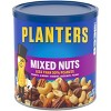 Planters Mixed Nuts - 15oz - image 2 of 4