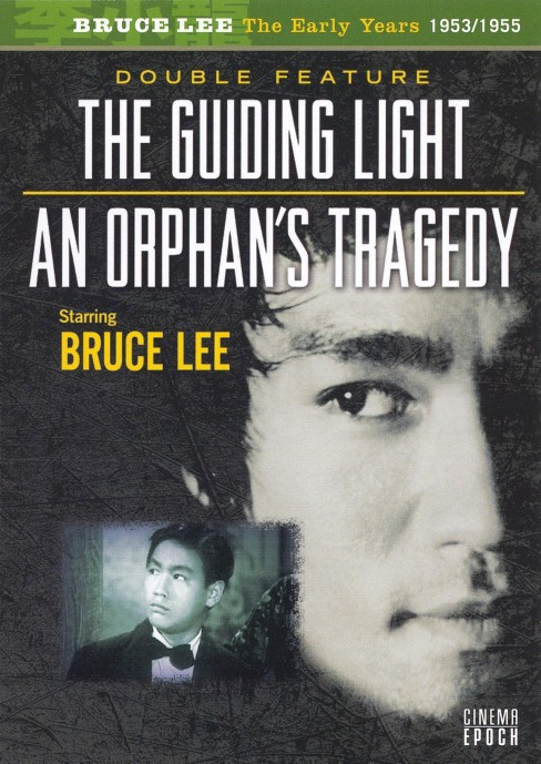 Guiding light/Orphan's tragedy (DVD) - image 1 of 1