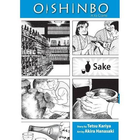 Oishinbo: Sake - (Oishinbo: a la Carte)by  Tetsu Kariya (Paperback) - image 1 of 1