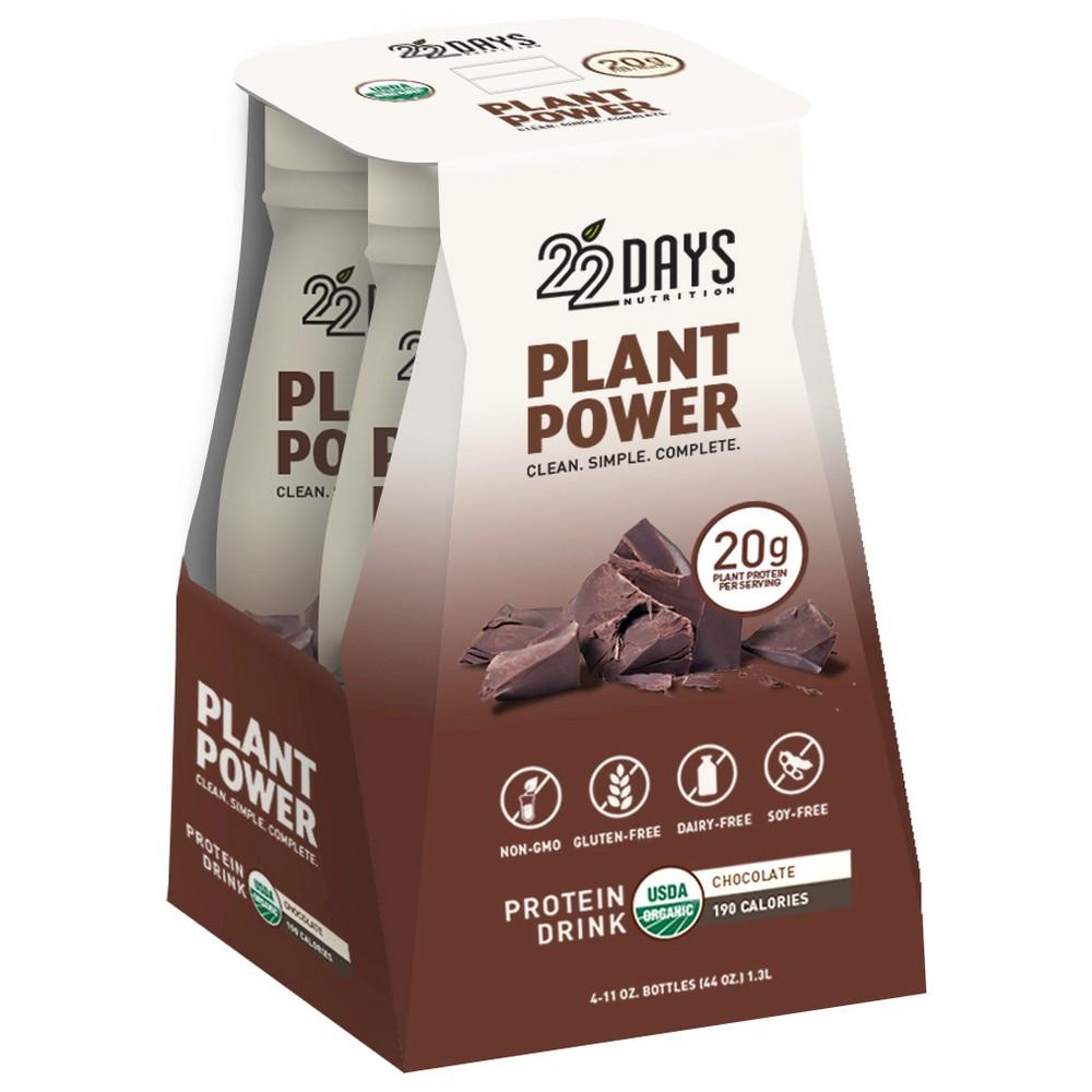 Image of 22 Days Nutrition Organic Vegan Protein Drink - Chocolate - 11 fl oz/4ct