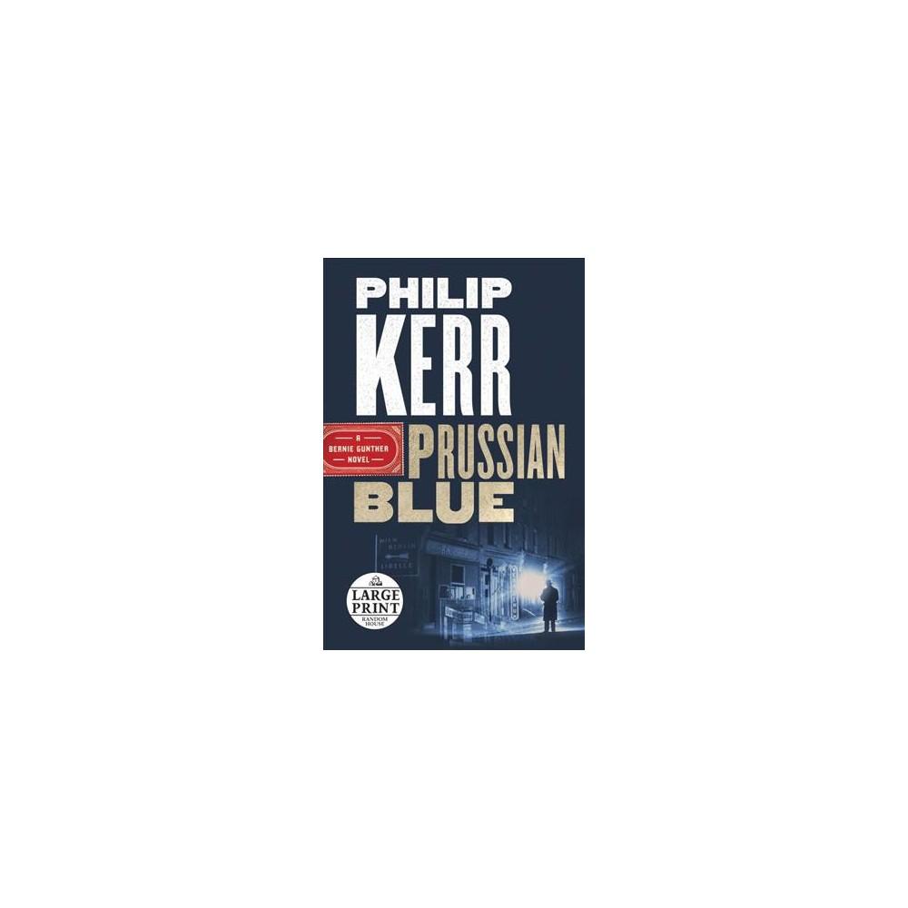 Prussian Blue (Paperback) (Philip Kerr)