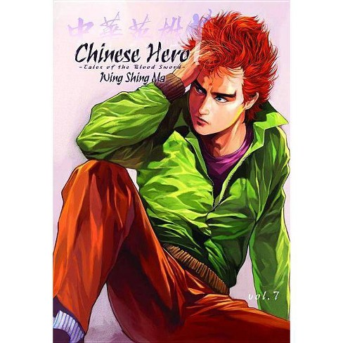Chinese Hero, Volume 7 - (Chinese Hero: Tales of the Blood Sword) by  Wing Shing Ma (Paperback) - image 1 of 1