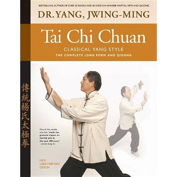 Tai Chi Chuan Classical Yang Style 2 Edition By Yang Jwing Ming Paperback