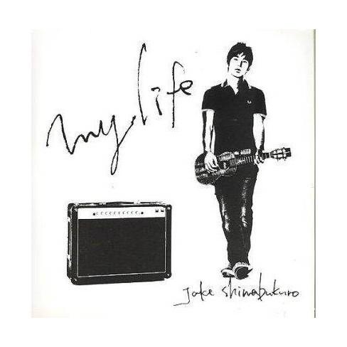 Jake Shimabukuro - My Life (ep) (digipak) (CD) - image 1 of 1