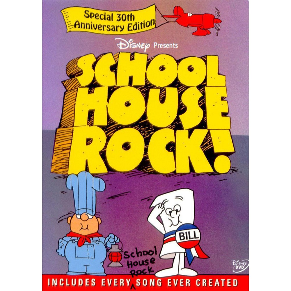 Schoolhouse Rock!: Special 30th Anniversary Edition (2 Discs) (DVD) Top