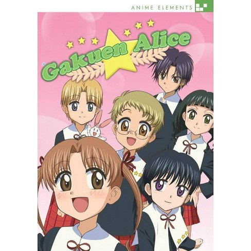 Gakuen Alice: The Complete TV Series (DVD) - image 1 of 1