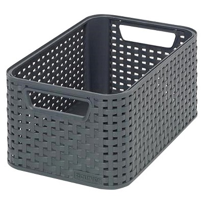 Plastic Bath Basket Black Small Curver