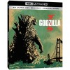 Godzilla - image 2 of 2