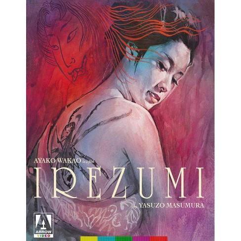 Irezumi (Blu-ray)(2021) - image 1 of 1
