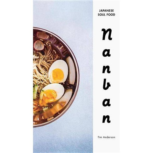 Nanban - by  Tim Anderson (Hardcover) - image 1 of 1