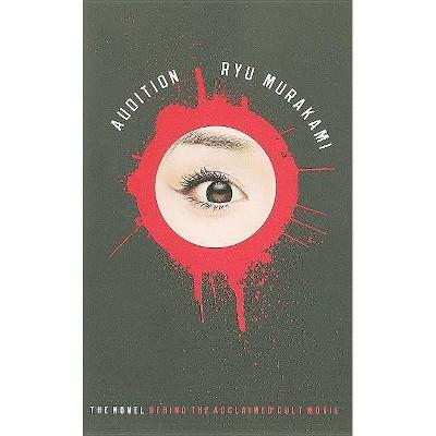 Audition - by  Ryu Murakami (Paperback)