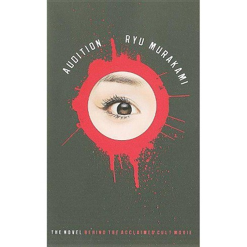 Audition - by  Ryu Murakami (Paperback) - image 1 of 1