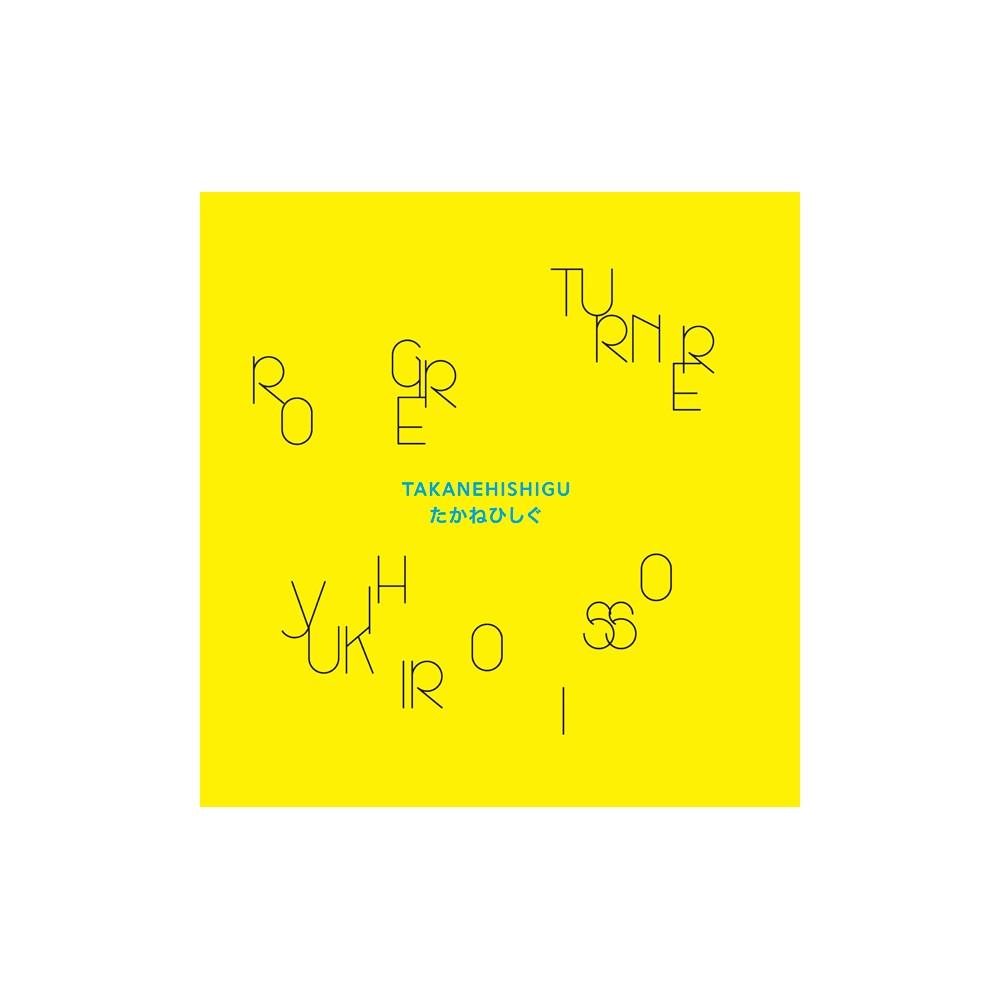 Roger Turner - Takanehishigu (Vinyl)