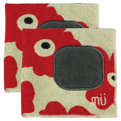 Microfiber Dishcloth With Scrubber (Set Of 2)- Mu Kitchen