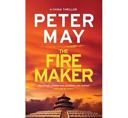 Firemaker (Reprint) (Paperback) (Peter May) - image 1 of 1