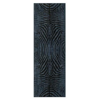 Zebra Stripe Woven Rug - Opalhouse™