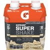 Gatorade Super Shake Ready-to-Drink Protein - Vanilla - 4pk/11.16 fl oz Bottles - image 2 of 3
