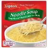 Lipton Soup Secrets Soup Mix Noodle 4.5oz - image 2 of 4